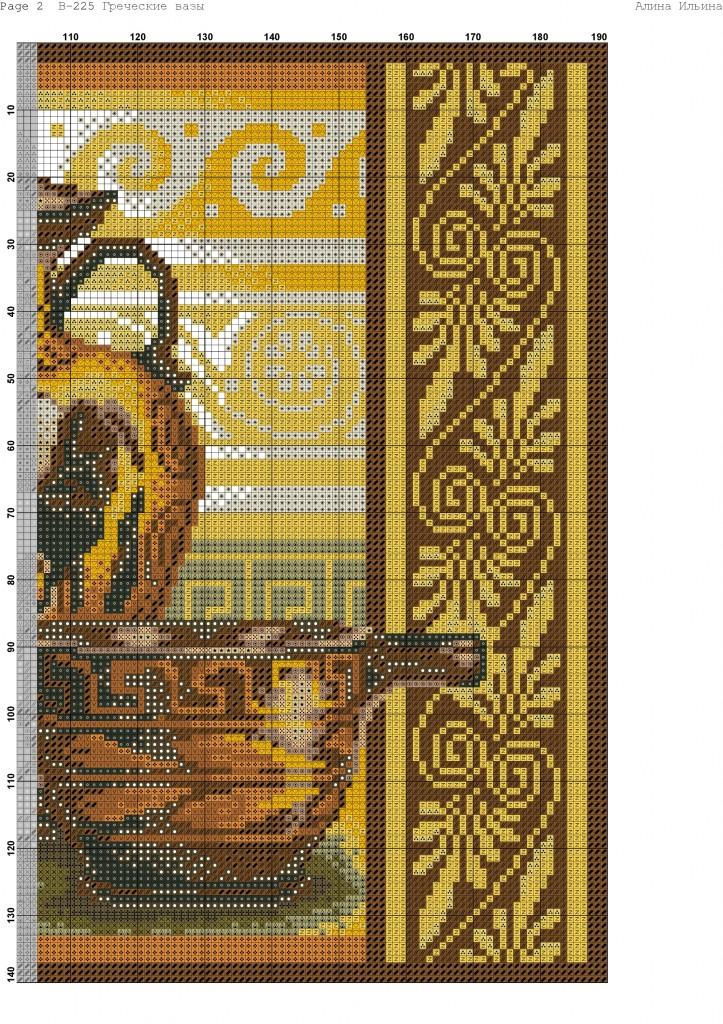 Схема вышивки «Гречанка с виноградом» - Схемы автора