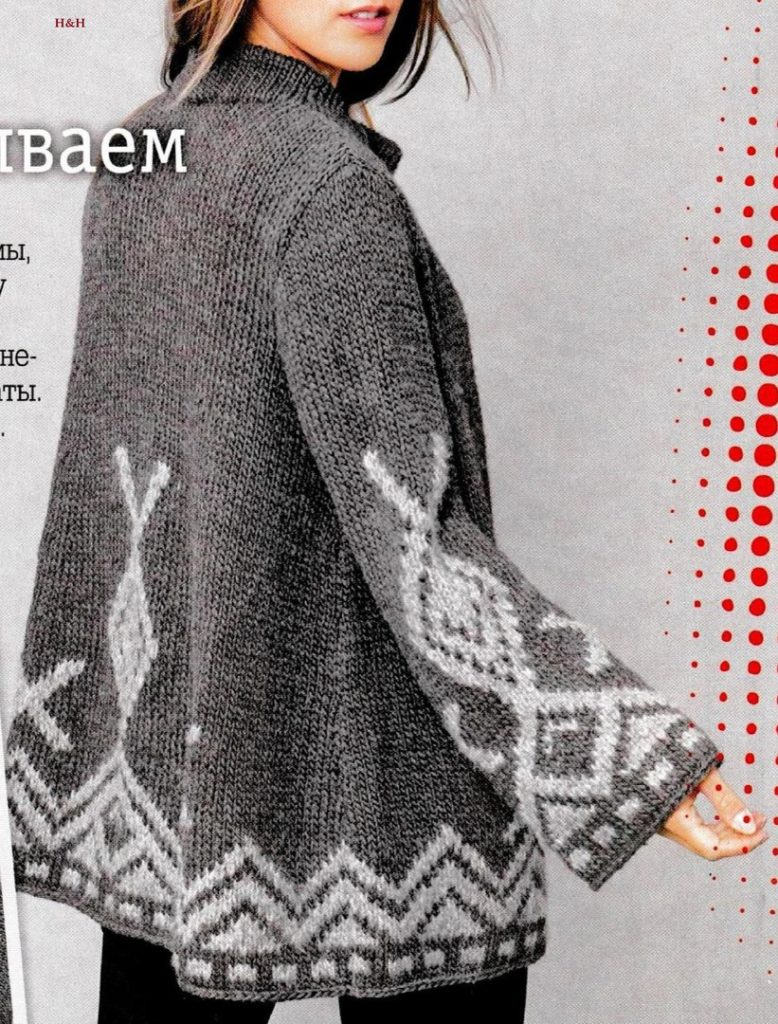 Вязание спицами.кардиган с жаккардом
