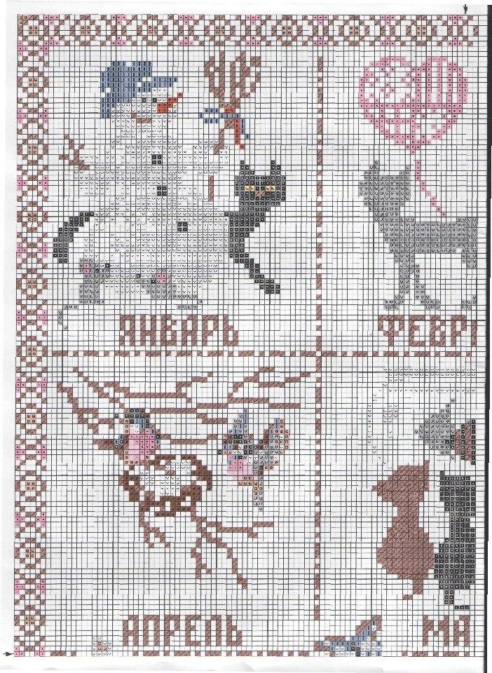 Наборы для вышивания - StitchShop - товары для рукоделия 23