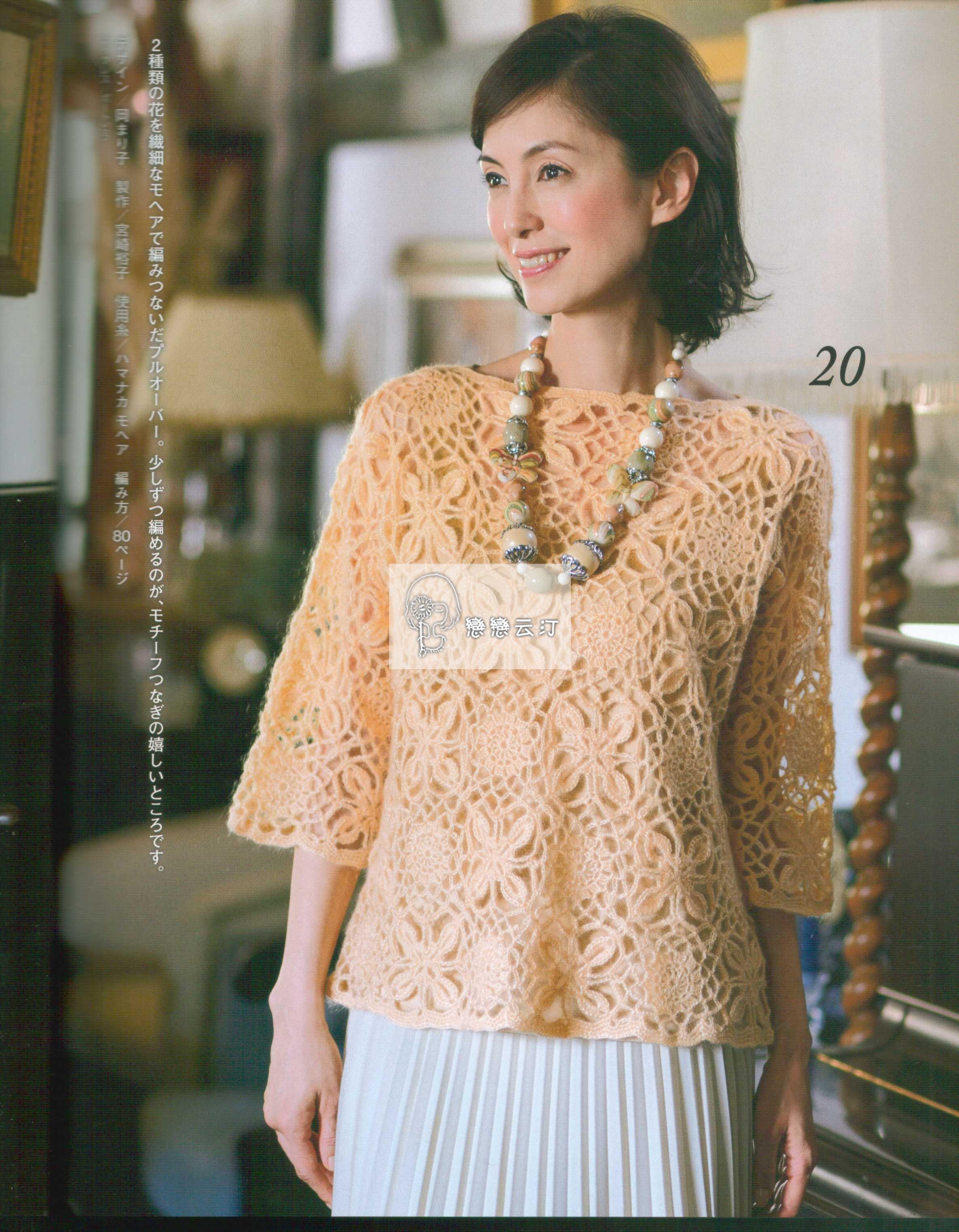 Пуловер из квадратных мотивов