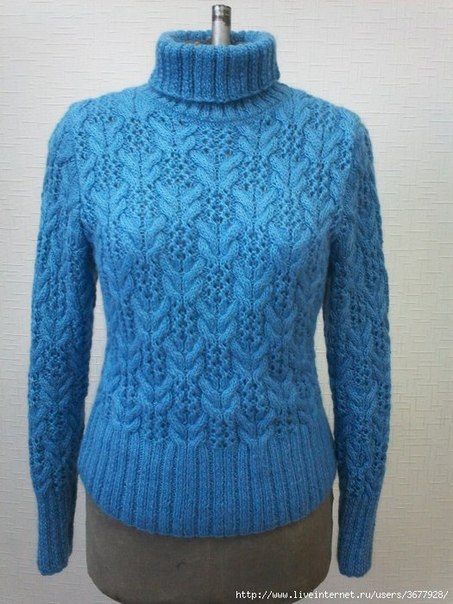 Пуловер с высоким воротником