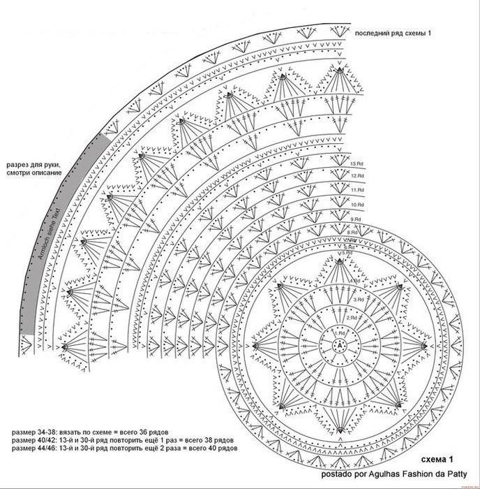 Схема вязания жакета крючком по кругу