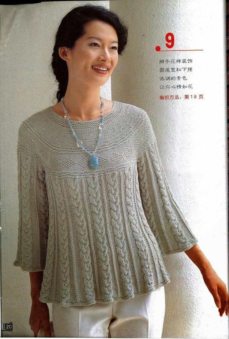 Пастила вязание для женщин 44