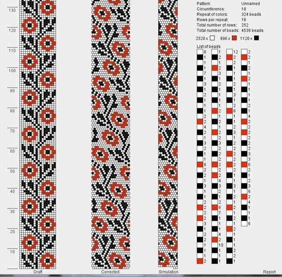 Схема украинского орнамента для браслета