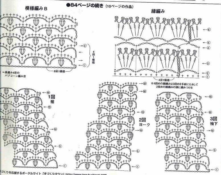 Вязание крючком модели с подиума схемы 20