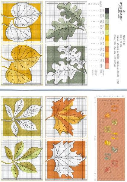 Схема для вышивки крестом осенние листья